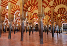 Spain andalucia cordoba mosque interior c rjimenez