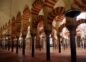 Spain cordoba mezquita arches chris bladon