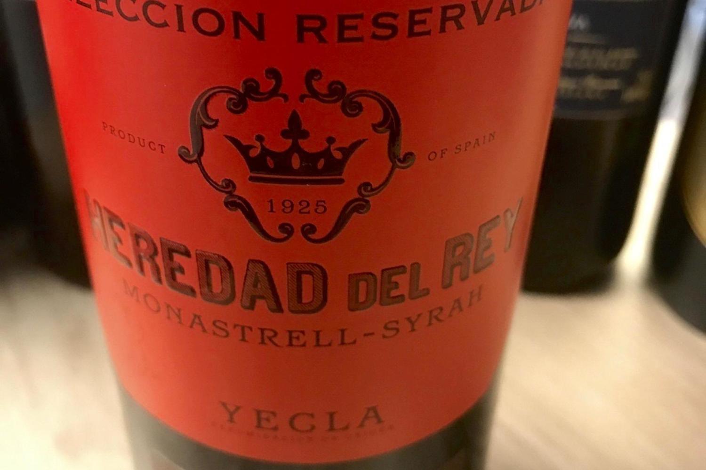 spain-wine-heredad-del-rey-2016